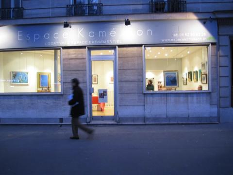 Galerie d'art Espace Kaméléon di Parigi