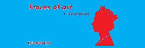 TRACES OF ART Londra dal 4 al 13 dicembre
